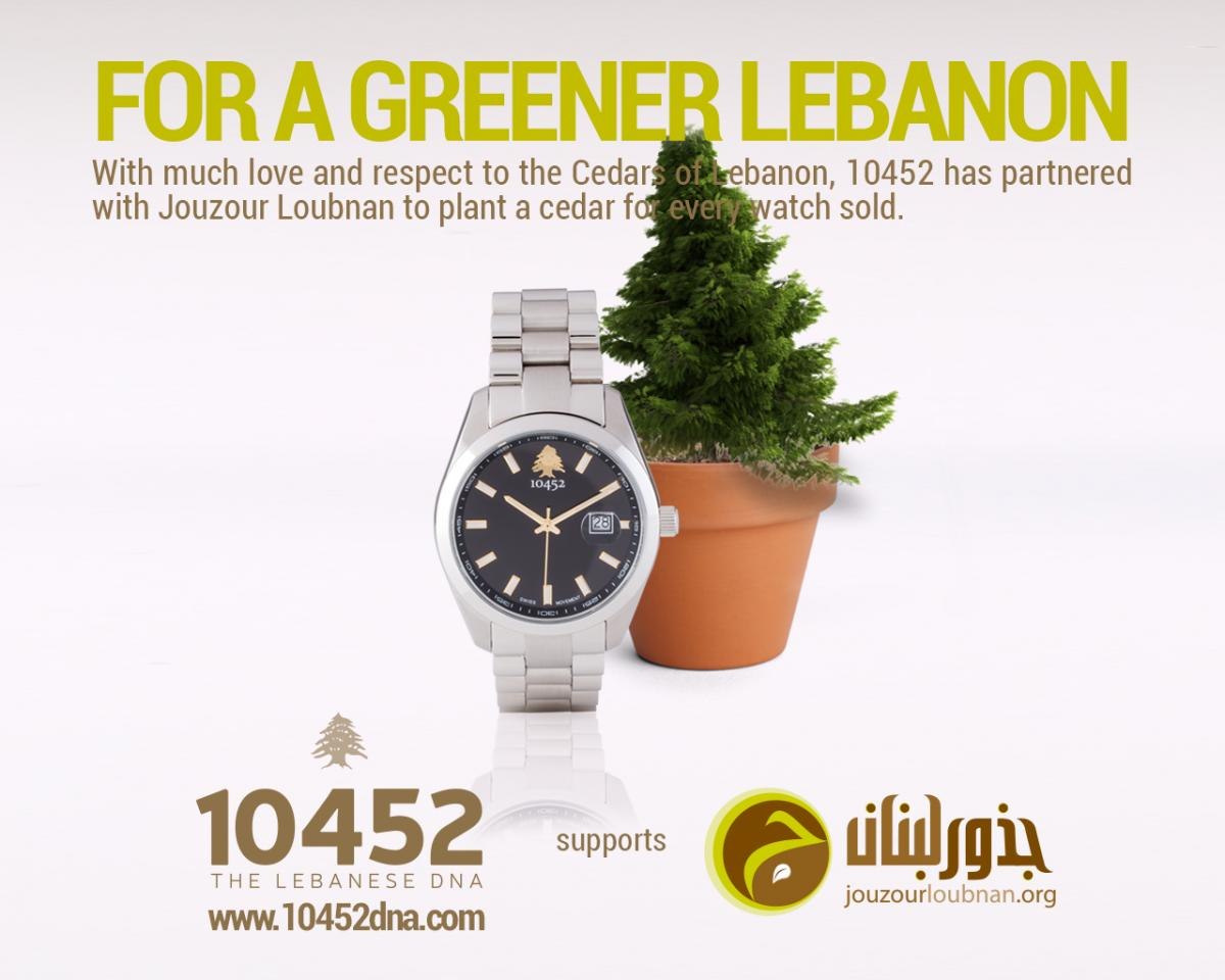 f1cf30db71b With much love and respect to the Cedars of Lebanon